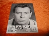 Bob Hirsch autograph on autograph card