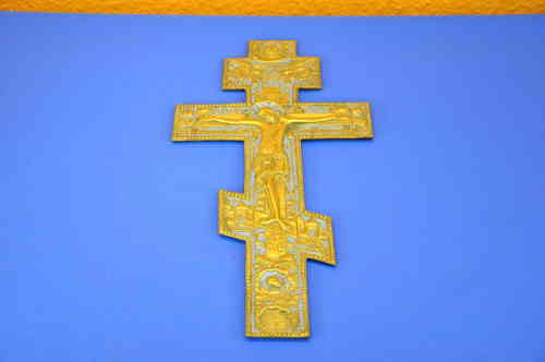 Blessing cross russian orthodox enamelled 1850 blue