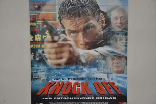 Movie Poster Knock off Video shop 90s