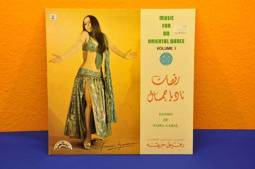 Music for an oriental dance Vol 1 Vinyl